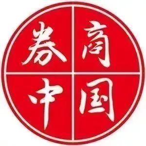 老虎城国际|泰康资产薛小波:产业升级将成中国经济发展的主引擎
