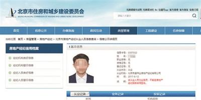 「仕达屋平台网站」前民进党员率韩粉包围国民党党部:2020非韩国瑜不可