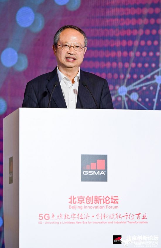 王建宙坦言初期5G规划太过于空洞 5G需要1-N创新也需要0-1创新