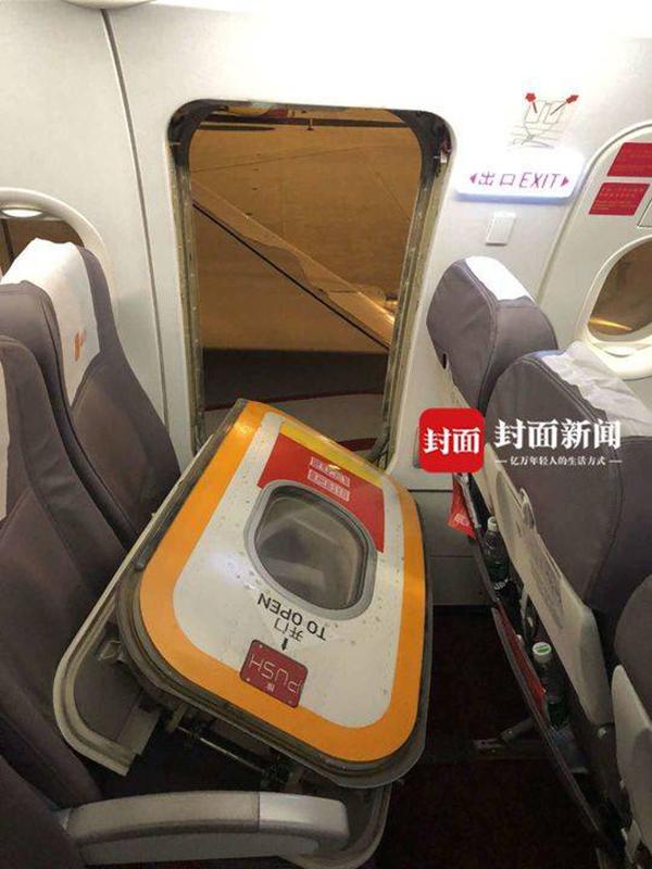 男子嫌热拉开飞机紧急出口被拘15日 航空公司估损7万