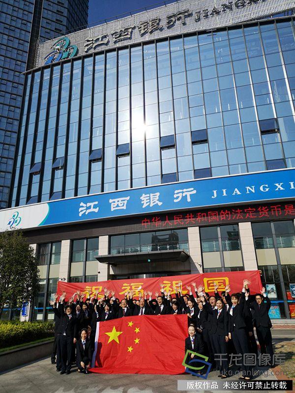 """江西赣州国庆期间举行""""读书中国·今天是你的生日""""群众活动"""