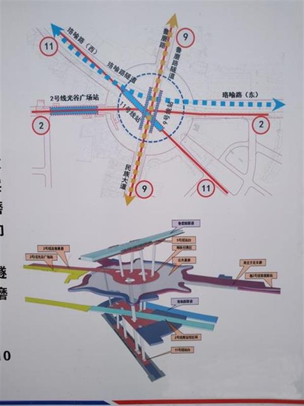 武汉光谷广场珞喻路隧道19日通车 将缓解光谷转盘交通拥堵
