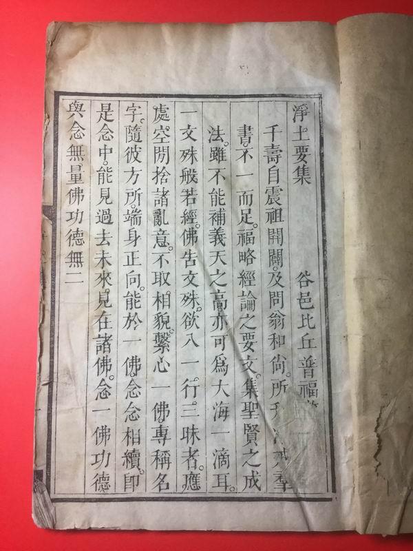 http://www.ruirimei.com/shehuiwanxiang/1602816.html
