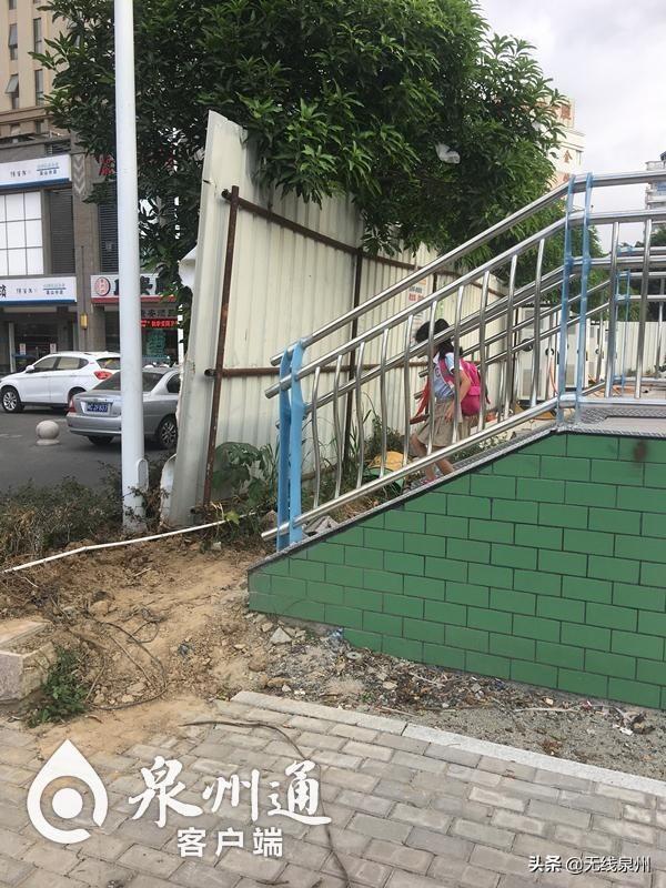 泉州市区笋江路人行天桥设计不合理?部门:仍在扫尾阶段