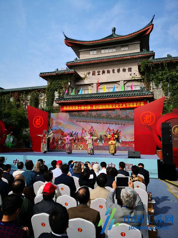 江南山水间,陶韵七千年----宜兴国际陶瓷艺术展等会展今开幕