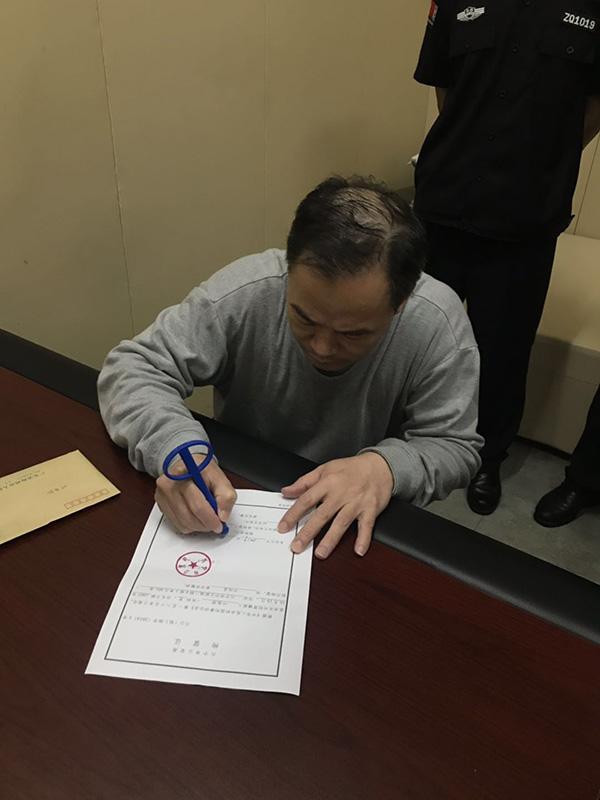叶胜朋在拘留证上签名