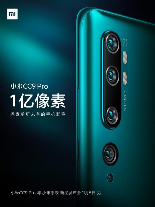 利记娱乐网址_年轻人的首部5G手机华为nova 6 5G京东开启预约