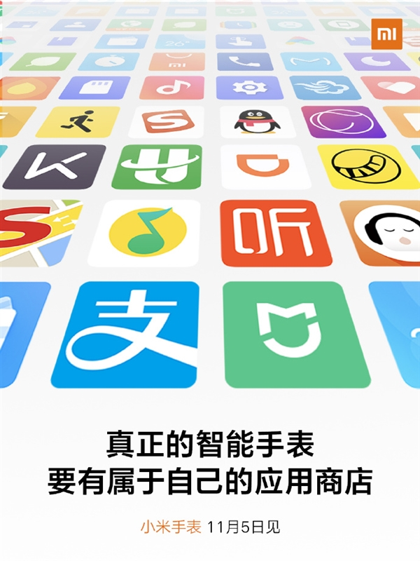bbin杀率,中国电子科技集团:两公司纳入国家第四批混改试点