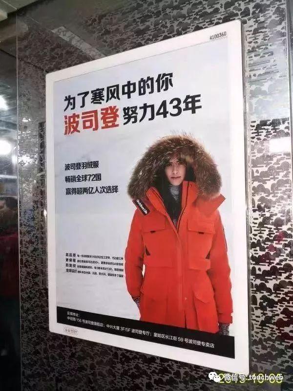 威尼斯娱乐平台怎·美媒看中国95后:不爱储蓄爱消费 对未来更乐观