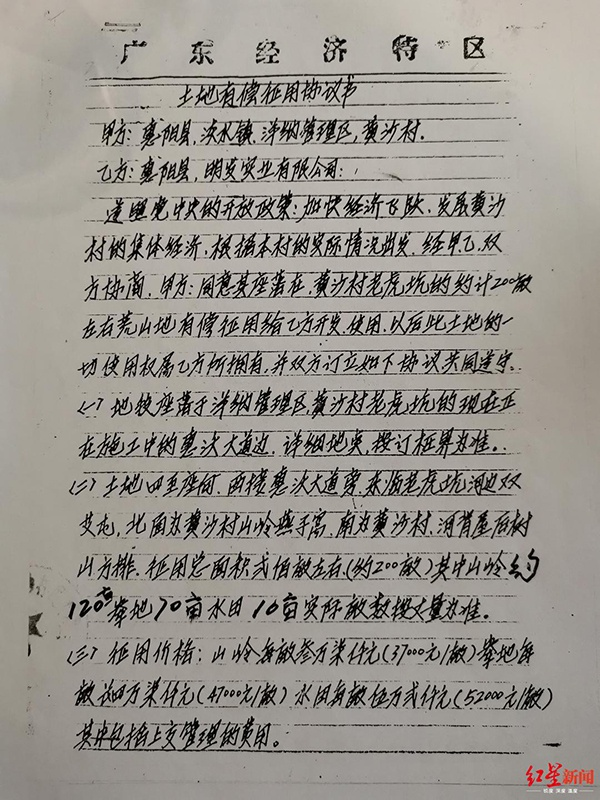 xiao77论坛最新地址,白条鱼怎样做才好吃?大厨教你做干炸小白条,焦香酥脆,特别美味