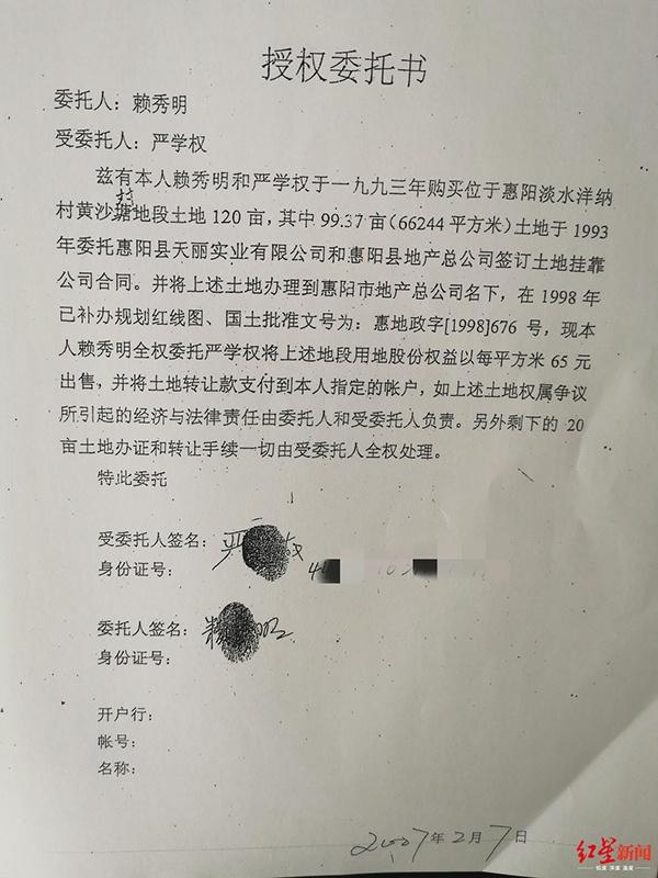 www.金冠99777-浙江安吉鲁家村的振兴路:一个村庄的7年之变