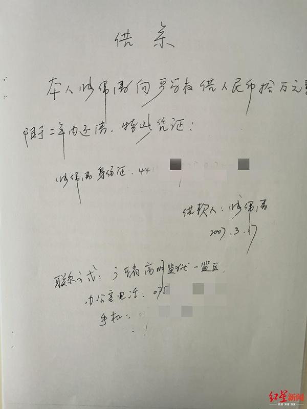 「k彩代理如何提成」蕉岭:激活村集体经济,助力乡村振兴