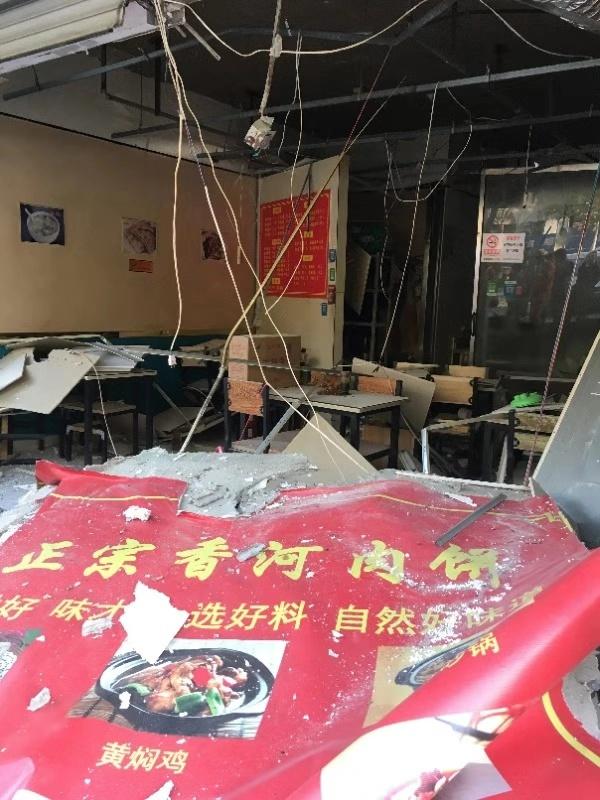 昌平一餐馆发生煤气爆炸,无人员伤亡