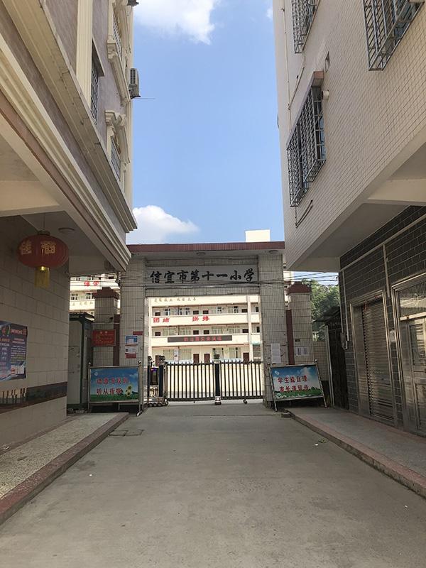 「华人娱乐娱乐网址」炒股狂赚5000万 这位省部级″股神″的秘密竟是这样