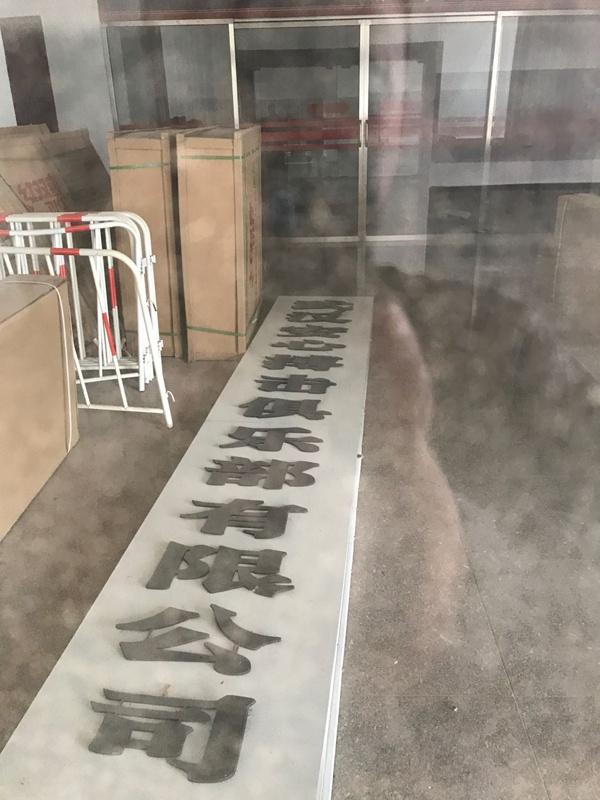 金百利娱乐场能赢吗·兴业策略:外资认知的十大误区