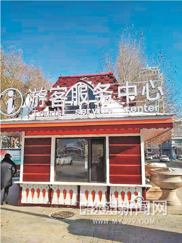 http://www.hljold.org.cn/shehuiwanxiang/326481.html