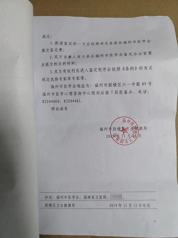 尊亿娱乐官方网址,一天财经全知道 | 杭州市政府将抽调干部进驻阿里巴巴等企业;沃尔玛宣布将停售电子烟