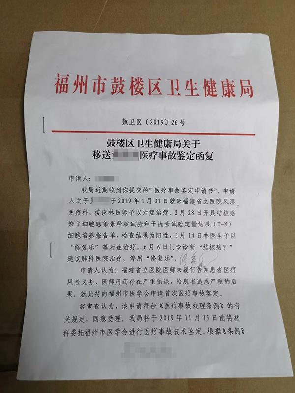 """网上有什么赌钱的平台_岳阳:将""""空心房""""整治进行到底"""