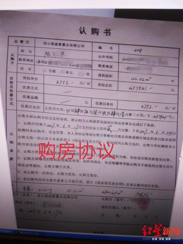 yabo亚博电竞 - 党的创始人李大钊嫡孙李宏塔