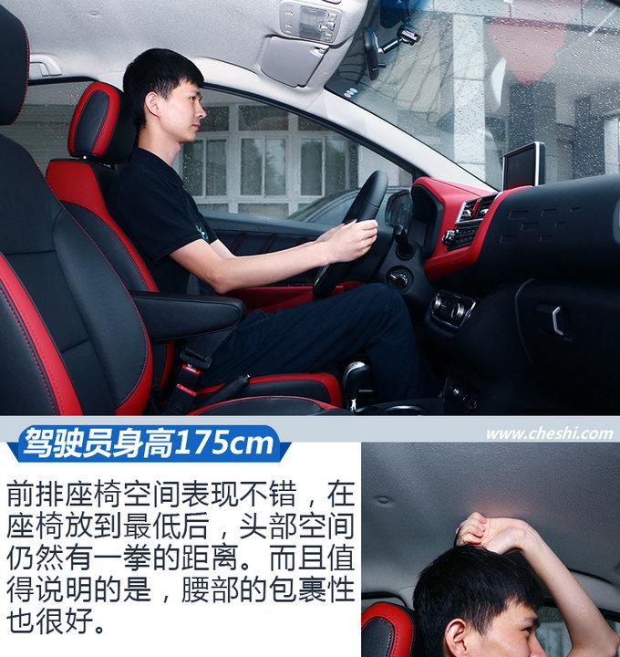续航里程质的飞跃 试驾全新江淮iEV6E 运动版