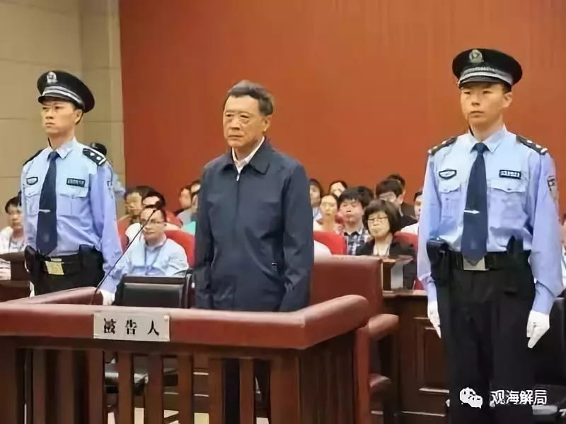赵少麟受审(图片来自新闻)