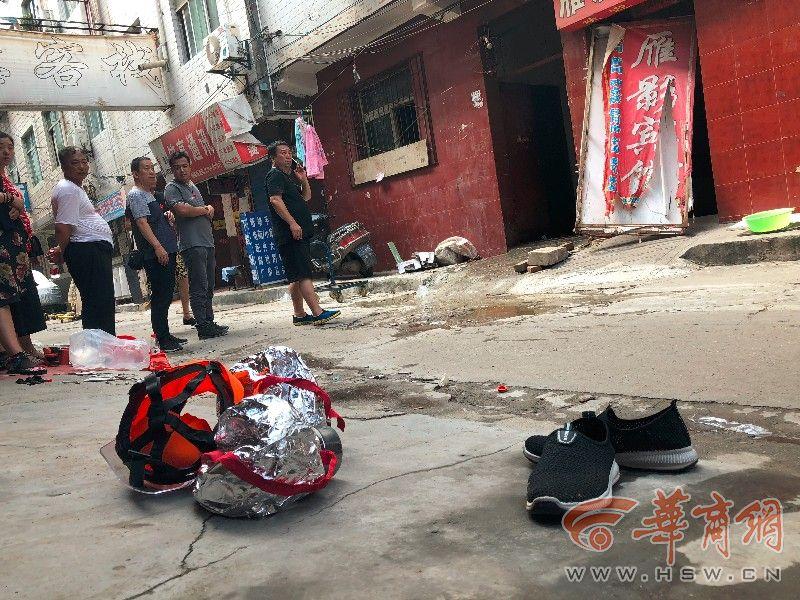 西安一烤鸭店换冷媒时发生爆炸 致3人受伤