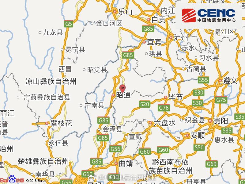 贵州毕节市威宁县发生4.4级地震