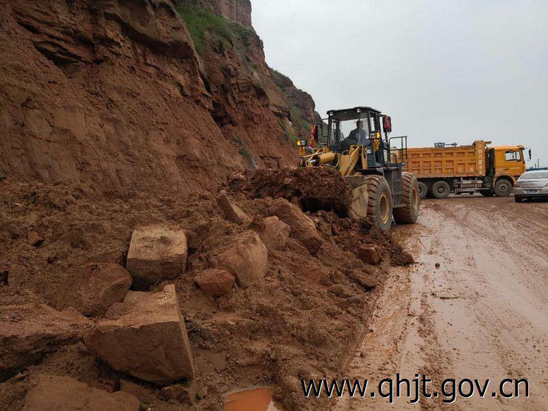青海省厅及时处置官哈公路沿线地质灾害