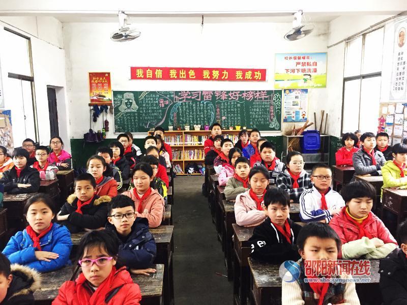 邵东县城区一小禁毒教育在行动