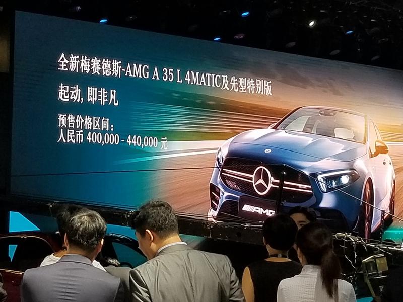 全新AMG A35L 4MATIC于成都车展开启预售:40-44万
