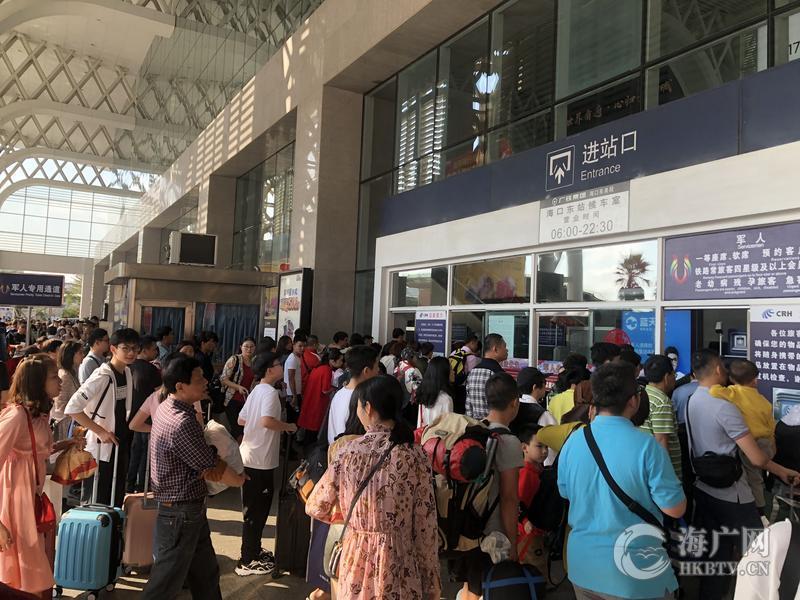 海南环岛高铁海口东车站中秋节期间共计发送旅客90857人次