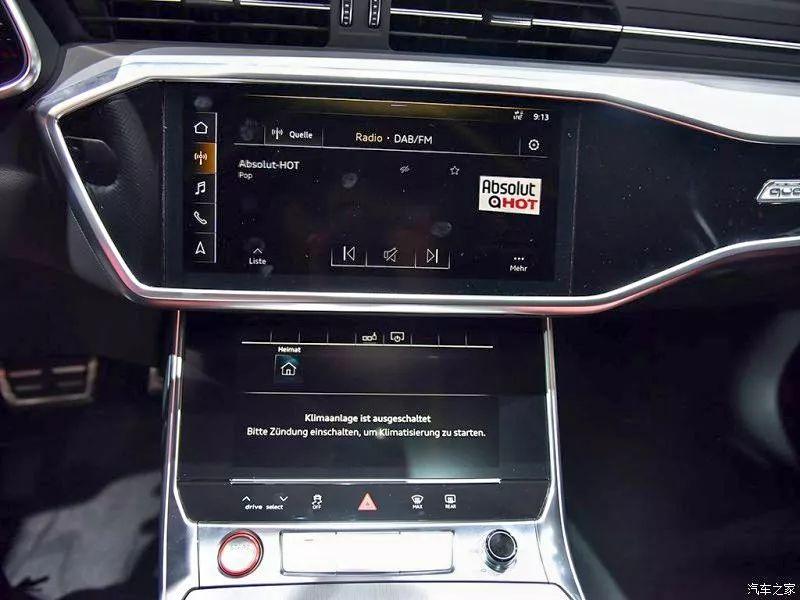 2.9T +四驱,450马力+3块屏,这台轿车让人垂涎三尺!