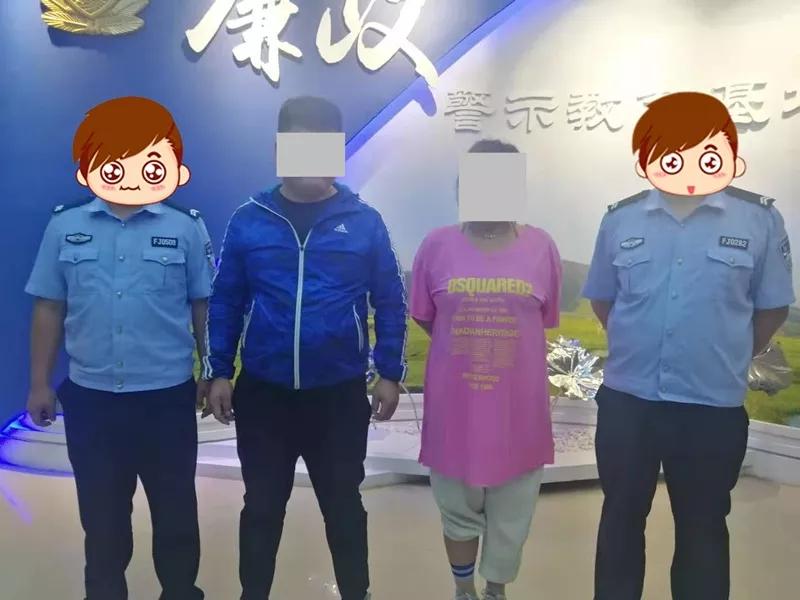 通辽公安:两网民直播间隔空对骂,涉嫌违法分别被行拘8日