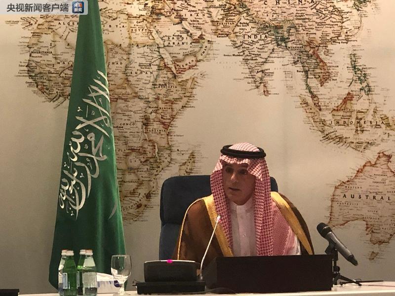 沙特称伊朗应为石油设施袭击事件负全责 伊方驳斥