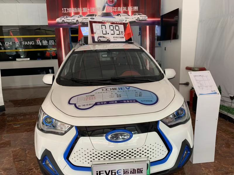十一车市|新能源汽车