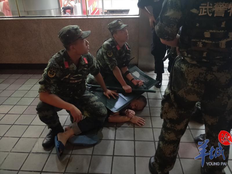 2秒制服!男子袭击群众并企图自杀,武警广州支队官兵及时处置