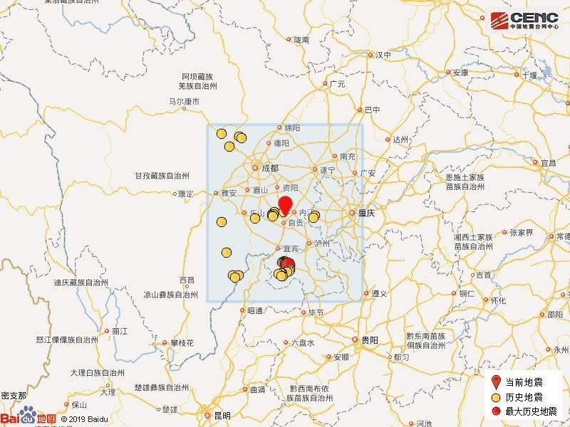 四川内江市威远县发生3.3级地震