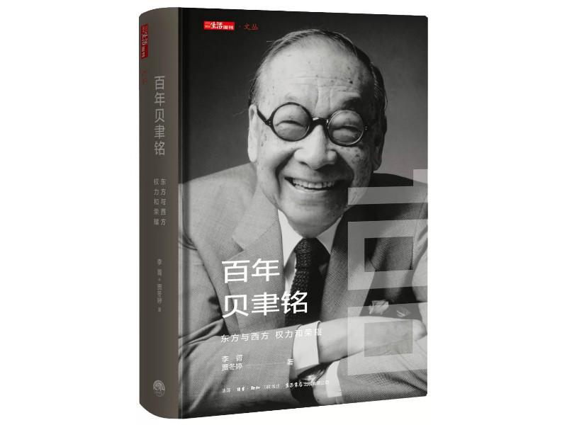 http://www.bjhexi.com/shehuiwanxiang/1424161.html