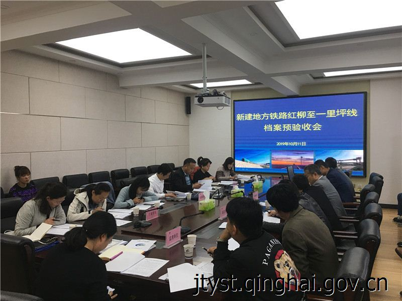 http://www.zgqhl.cn/qinghaifangchan/23413.html