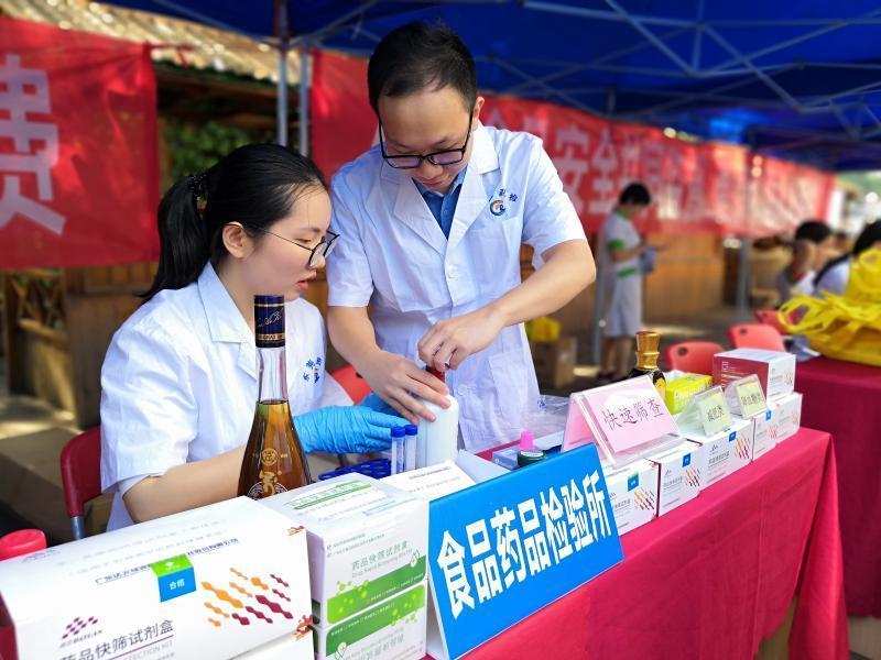 东莞:保健食品和药品科普宣传走进社区 可免费检测减肥药降糖药