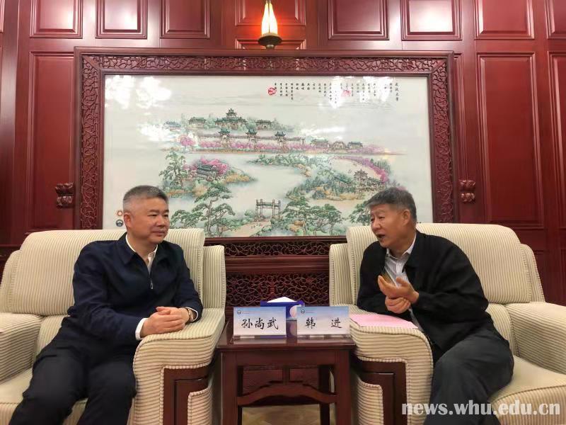 《中国日报》社副总编孙尚武一行来校调研