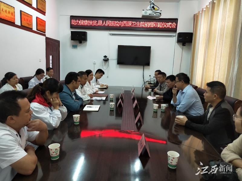 都昌县人民医院向西源乡卫生院捐赠医疗卫生设备助力健康扶贫