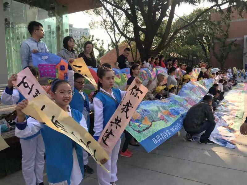 百米长卷话安防,青少儿书画公益展评活动启动