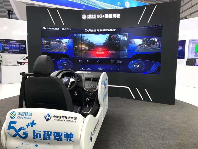 通用技术集团携5G汽车自动驾驶项目实施方案亮相第六届世界互联网大会