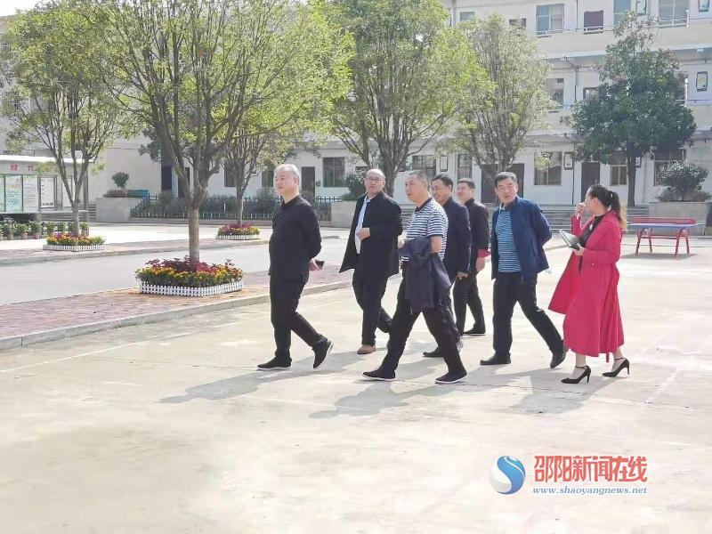 邵阳县五峰铺镇迎接省义务教育两项督导评估验收