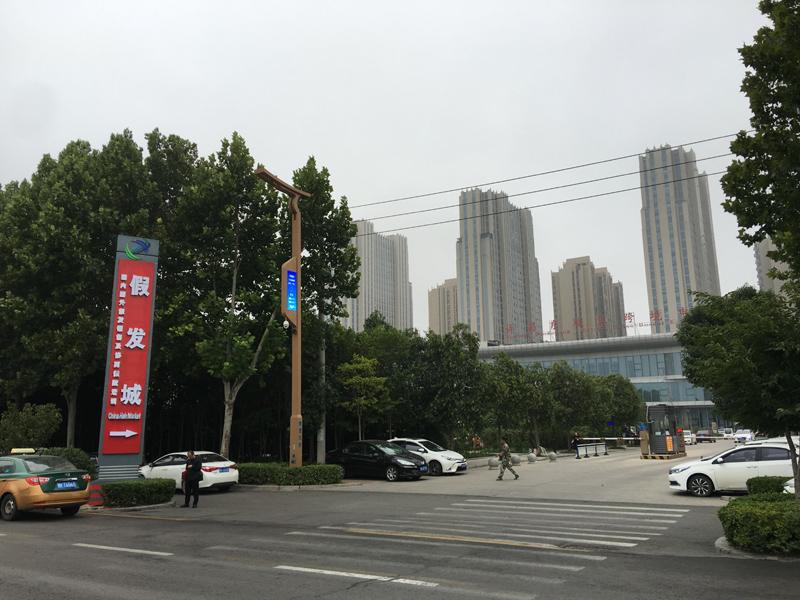 巨鑫娱乐·广州市政协召开十三届三十五次主席会议