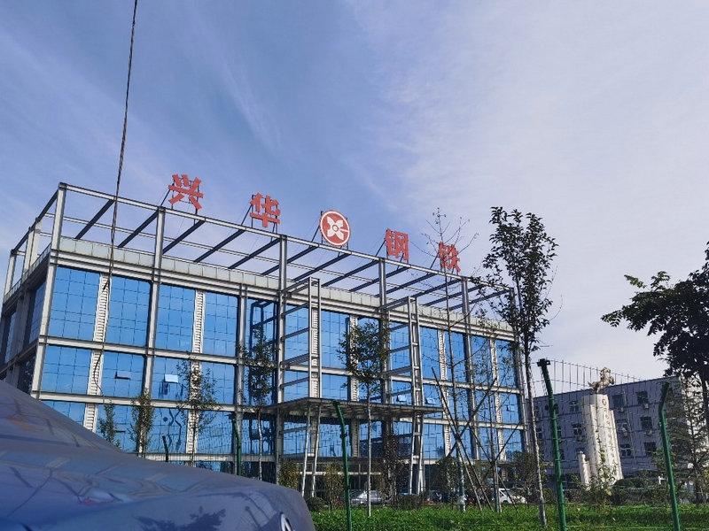 河北邯郸钢铁厂火灾致7人死亡 事故前两天刚复产