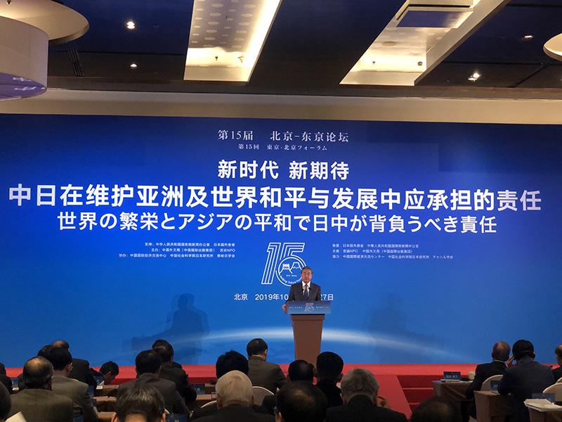 """国际注册送40元-""""腾飞的民族 辉煌的成就""""全国主流媒体新闻摄影作品展开幕"""