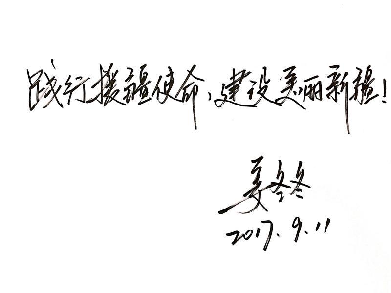 十年凤凰购彩平台-路斯精神:专业源自专注,拼搏才能远航