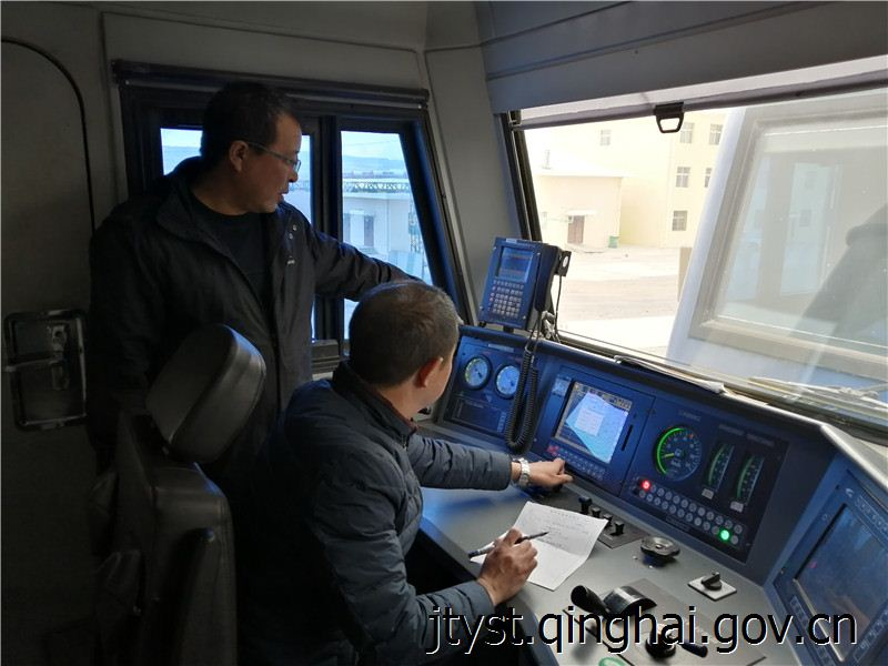 [青海]省铁投公司圆满完成锡北铁